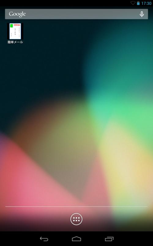 f:id:iganao:20140111185851p:plain