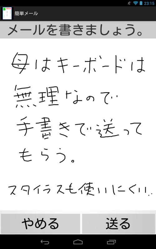 f:id:iganao:20140111190656p:plain