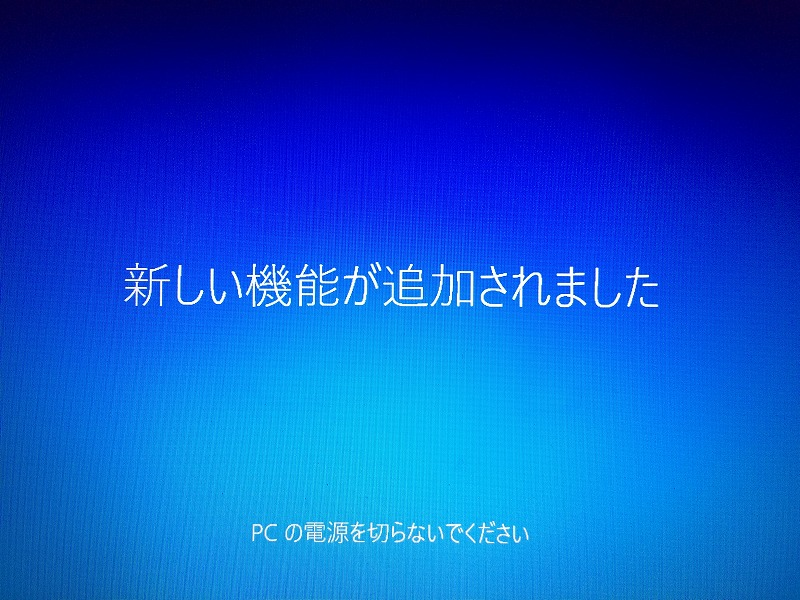f:id:iganao:20160702132821j:plain