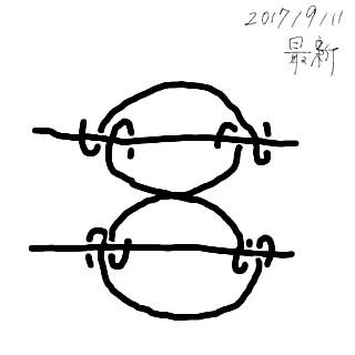 f:id:igannnomako:20170911061132j:image