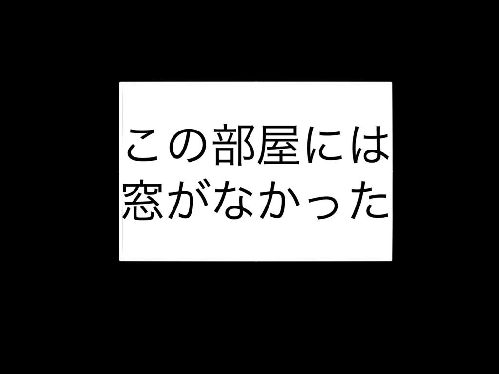 f:id:iganozonami:20171018205524j:plain
