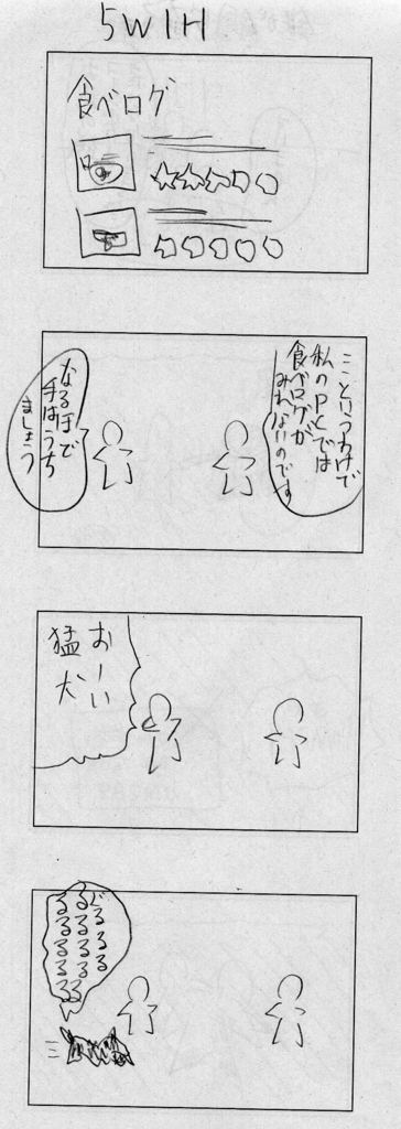 f:id:iganozonami:20171104102036j:plain