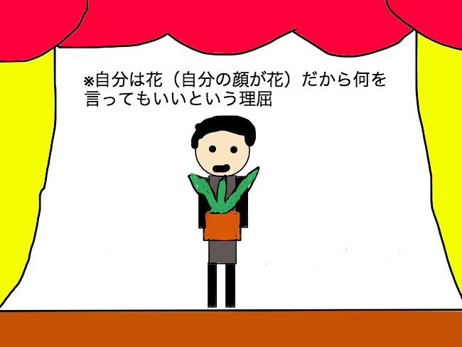 f:id:iganozonami:20171217230234j:plain