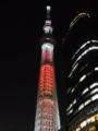 f:id:igarashi-shika-staff:20121223181258j:image:medium