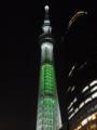 f:id:igarashi-shika-staff:20121223195423j:image:medium