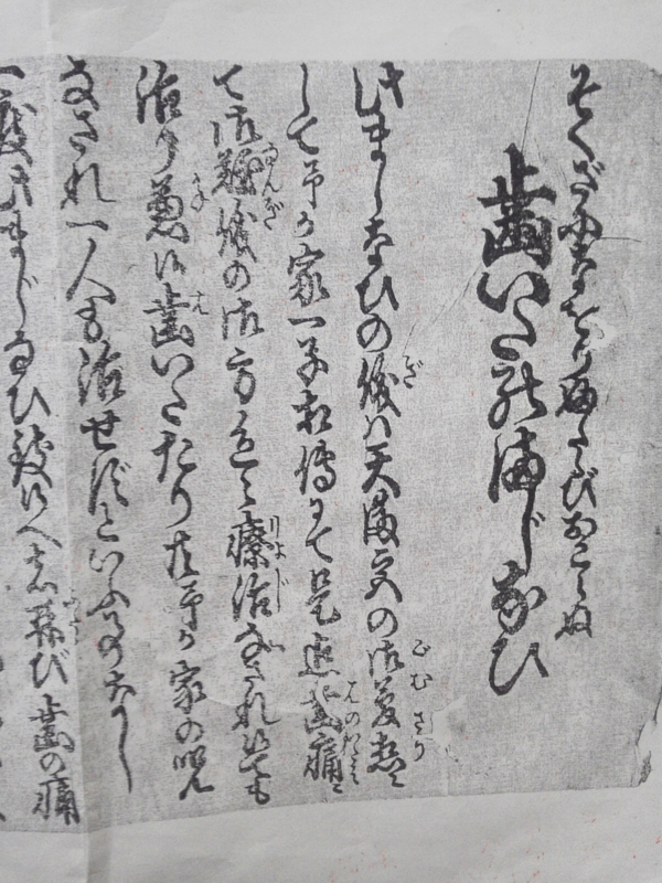 f:id:igarashi-shika-staff:20130130103600j:image:w360