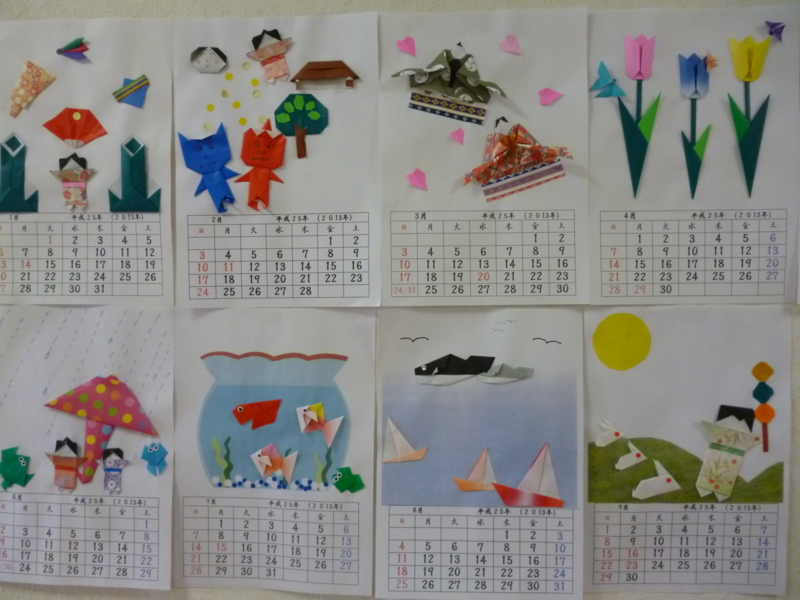 f:id:igarashi-shika-staff:20130913152611j:image:w640