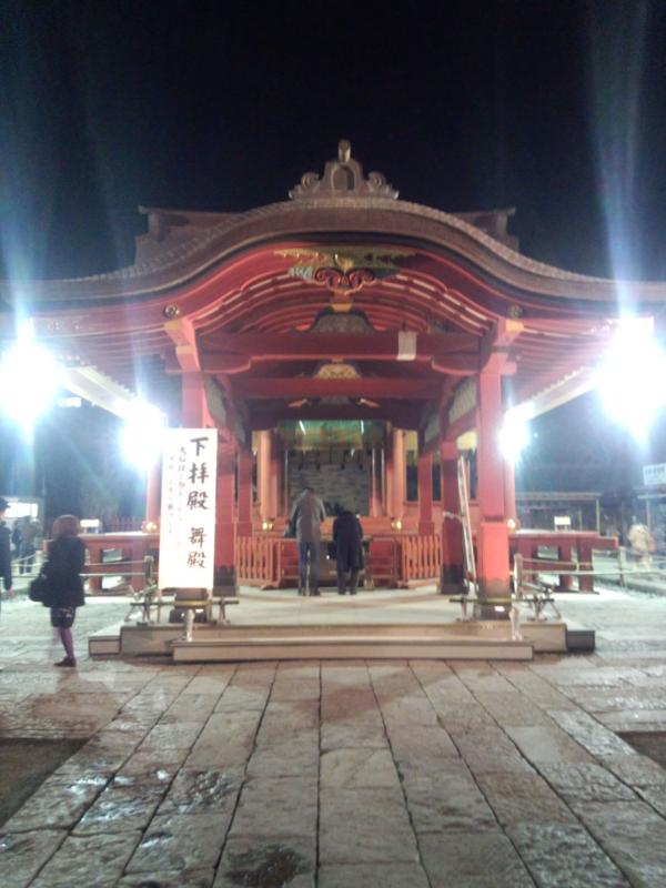 f:id:igarashi-shika-staff:20140102191416j:image:w360