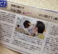 f:id:igarashi-shika-staff:20140508070903j:image:medium