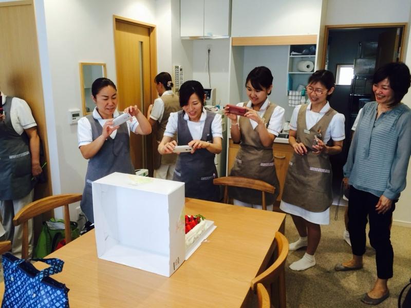 f:id:igarashi-shika-staff:20140603205958j:image