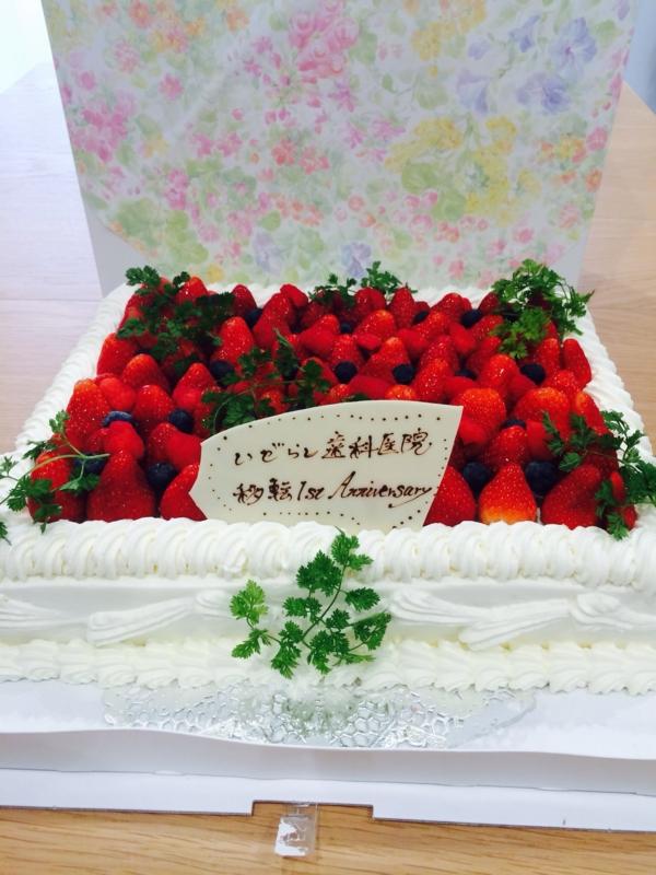 f:id:igarashi-shika-staff:20140603210003j:image