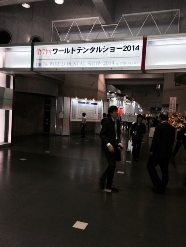 f:id:igarashi-shika-staff:20141119142027j:image:w360