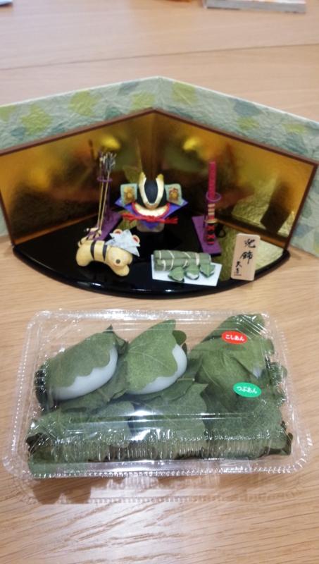 f:id:igarashi-shika-staff:20150413221409j:image