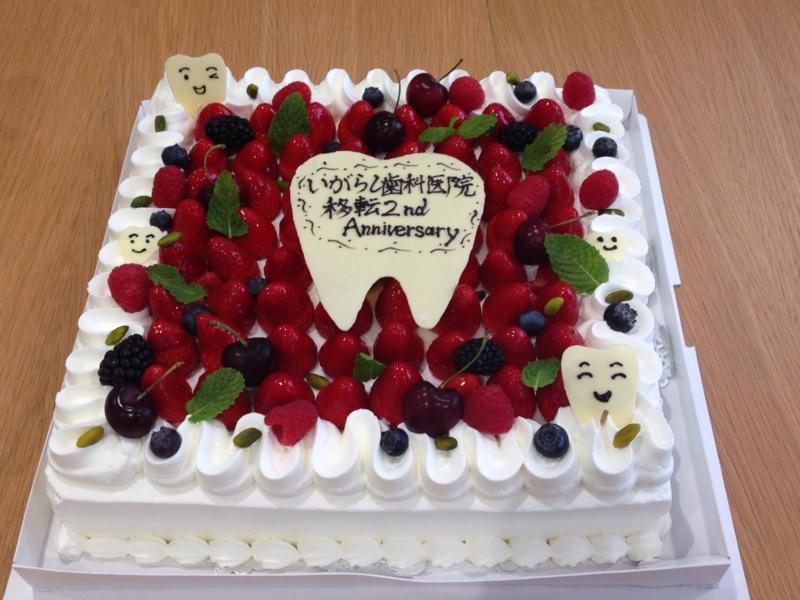 f:id:igarashi-shika-staff:20150611214658j:image:w360