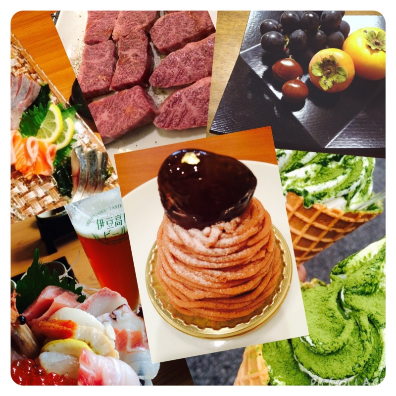 f:id:igarashi-shika-staff:20151001162917j:image:w640