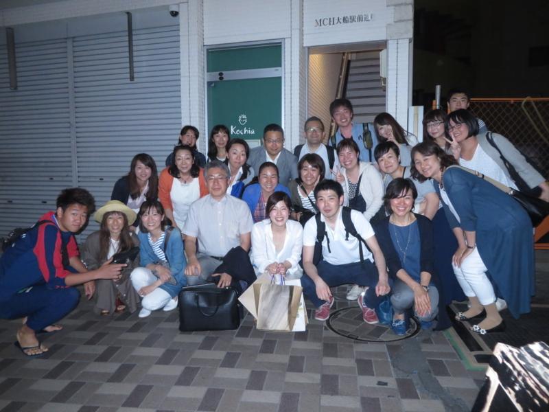f:id:igarashi-shika-staff:20160528212536j:image