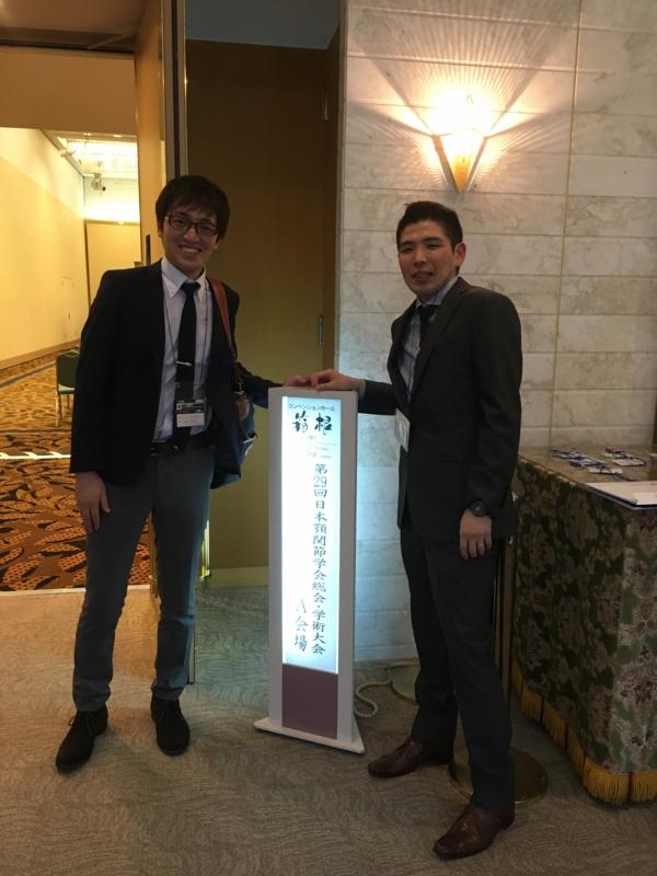 f:id:igarashi-shika-staff:20160717182410j:image