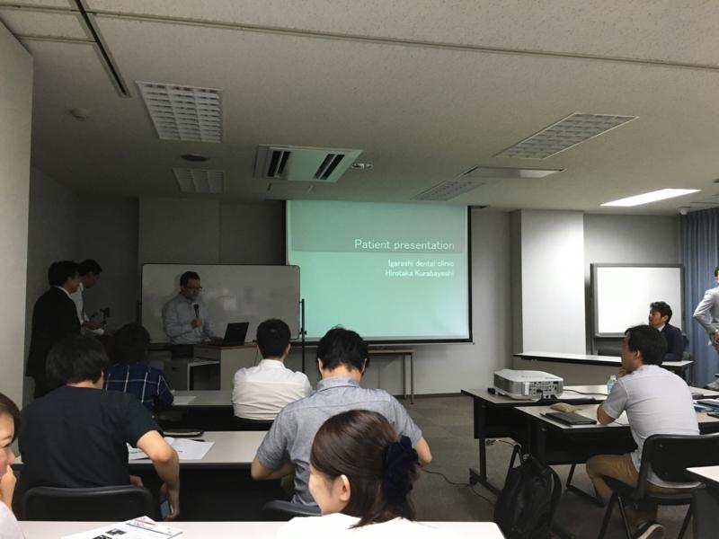f:id:igarashi-shika-staff:20160828120944j:image