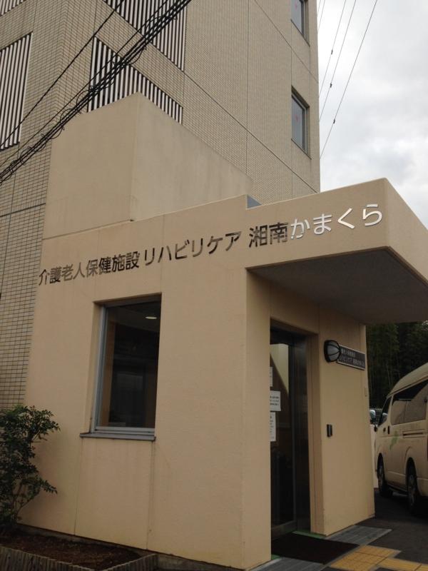 f:id:igarashi-shika-staff:20161116143929j:image:w360