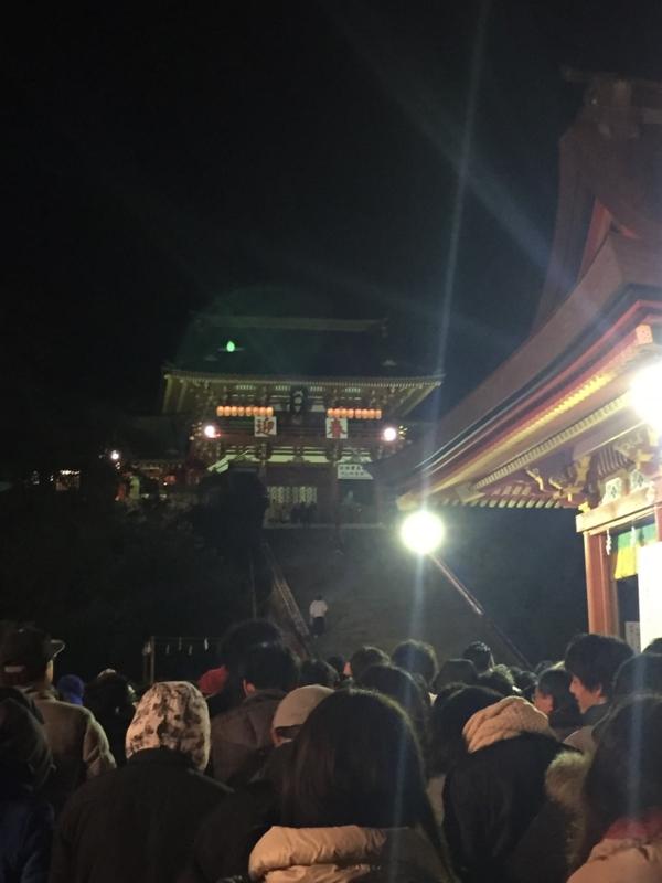 f:id:igarashi-shika-staff:20161231230043j:image