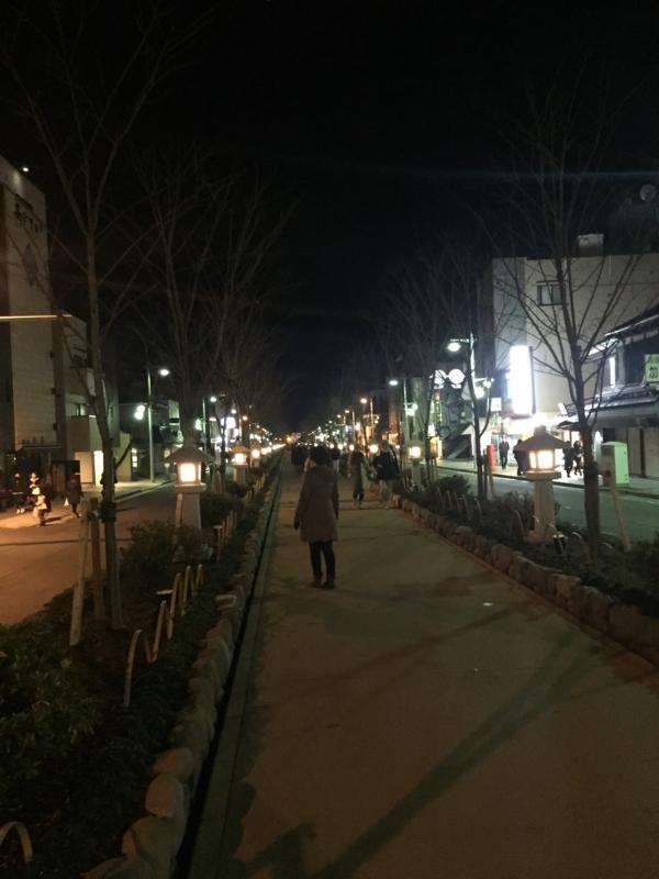 f:id:igarashi-shika-staff:20161231231145j:image