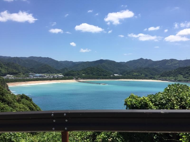 f:id:igarashi-shika-staff:20170812123723j:image