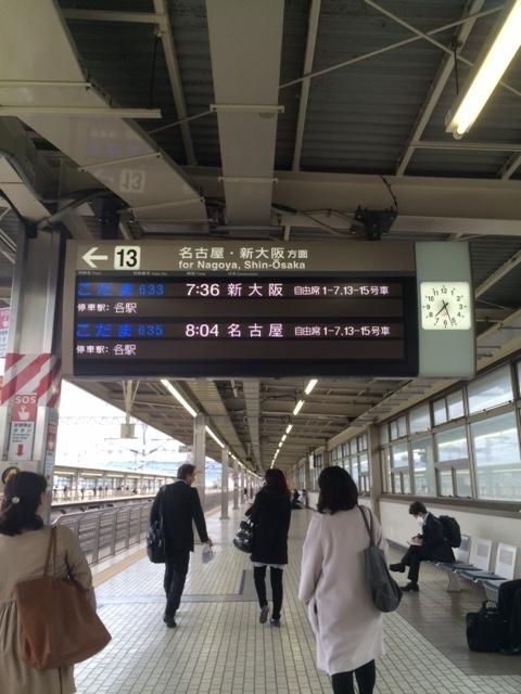 f:id:igarashi-shika-staff:20171115072723j:image:w360