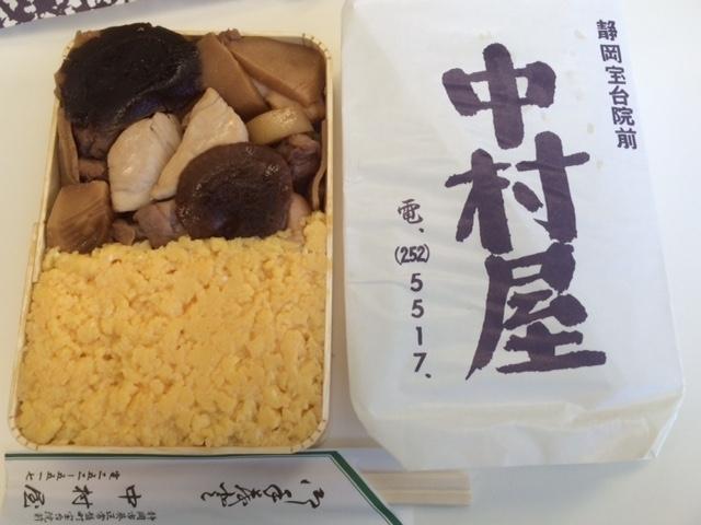 f:id:igarashi-shika-staff:20171115125823j:image:w360