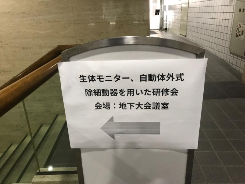 f:id:igarashi-shika-staff:20171212181546j:image:w360