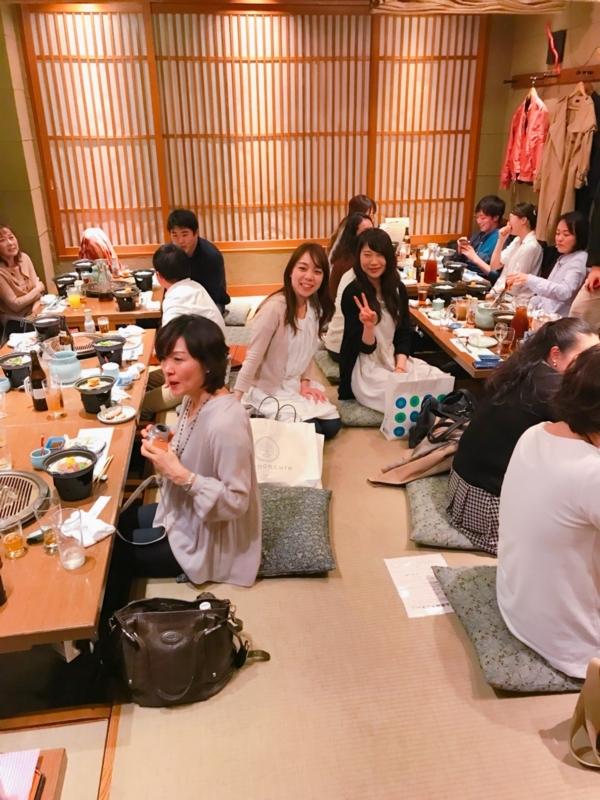 f:id:igarashi-shika-staff:20180415221817j:image:w360