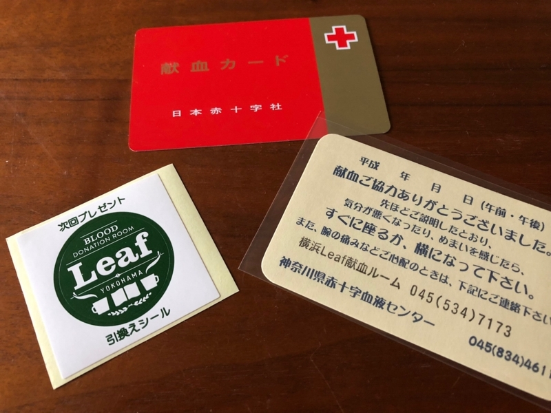 f:id:igarashi-shika-staff:20180705181216j:image:w360