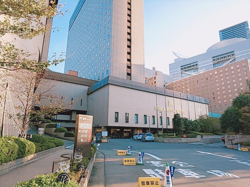 f:id:igarashi-shika-staff:20181105002117j:image