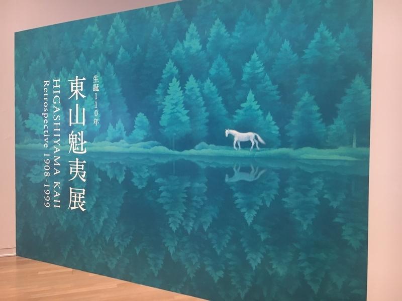 f:id:igarashi-shika-staff:20181108153223j:image:w360