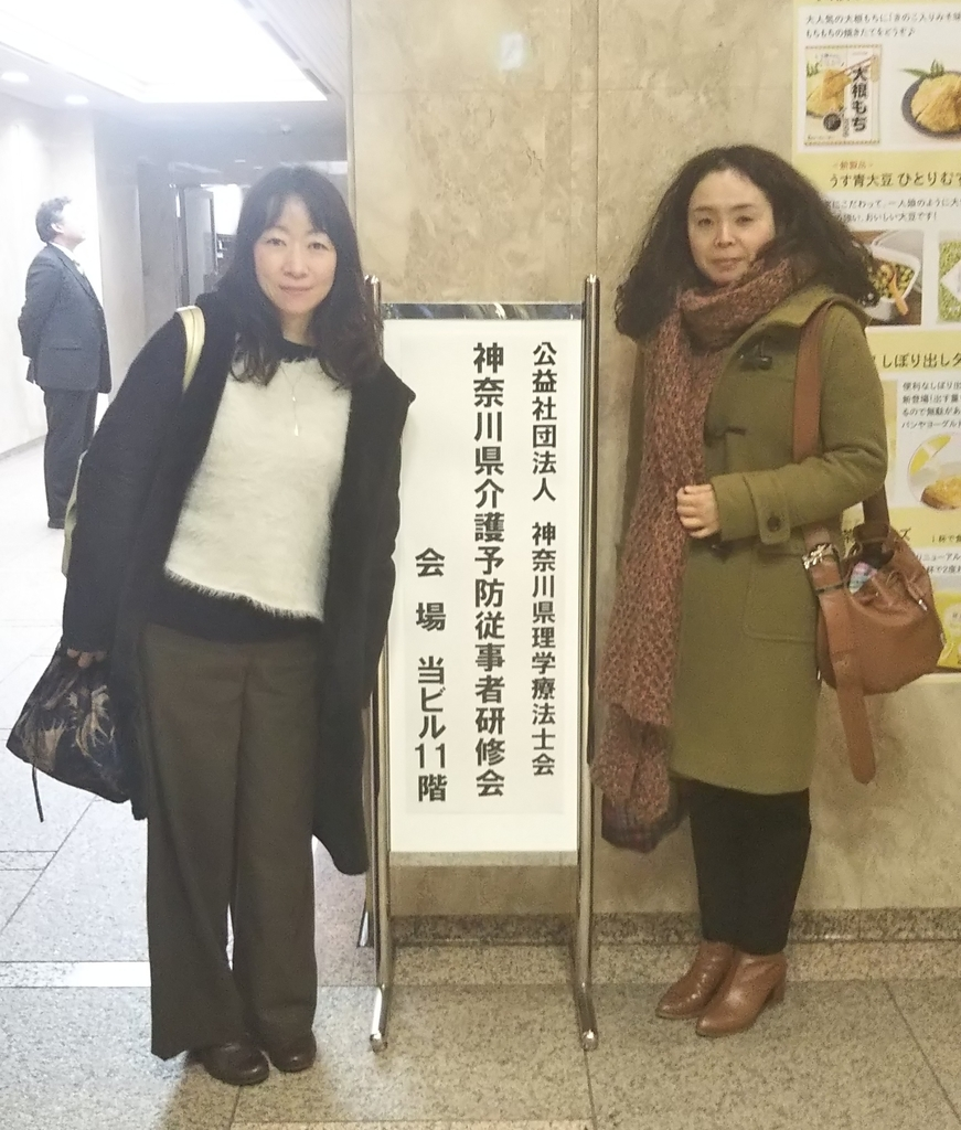 f:id:igarashi-shika-staff:20190309165340j:plain