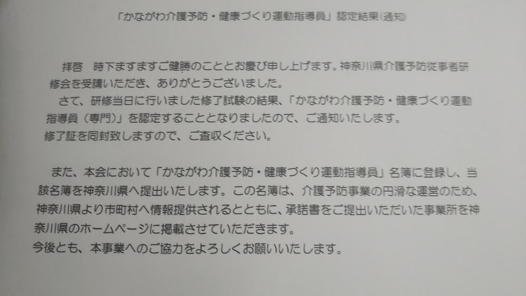 f:id:igarashi-shika-staff:20190310091142j:plain