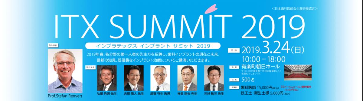 f:id:igarashi-shika-staff:20190326081148p:plain