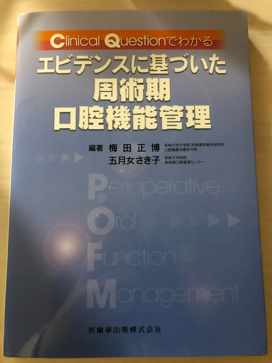 f:id:igarashi-shika-staff:20190417235902p:plain