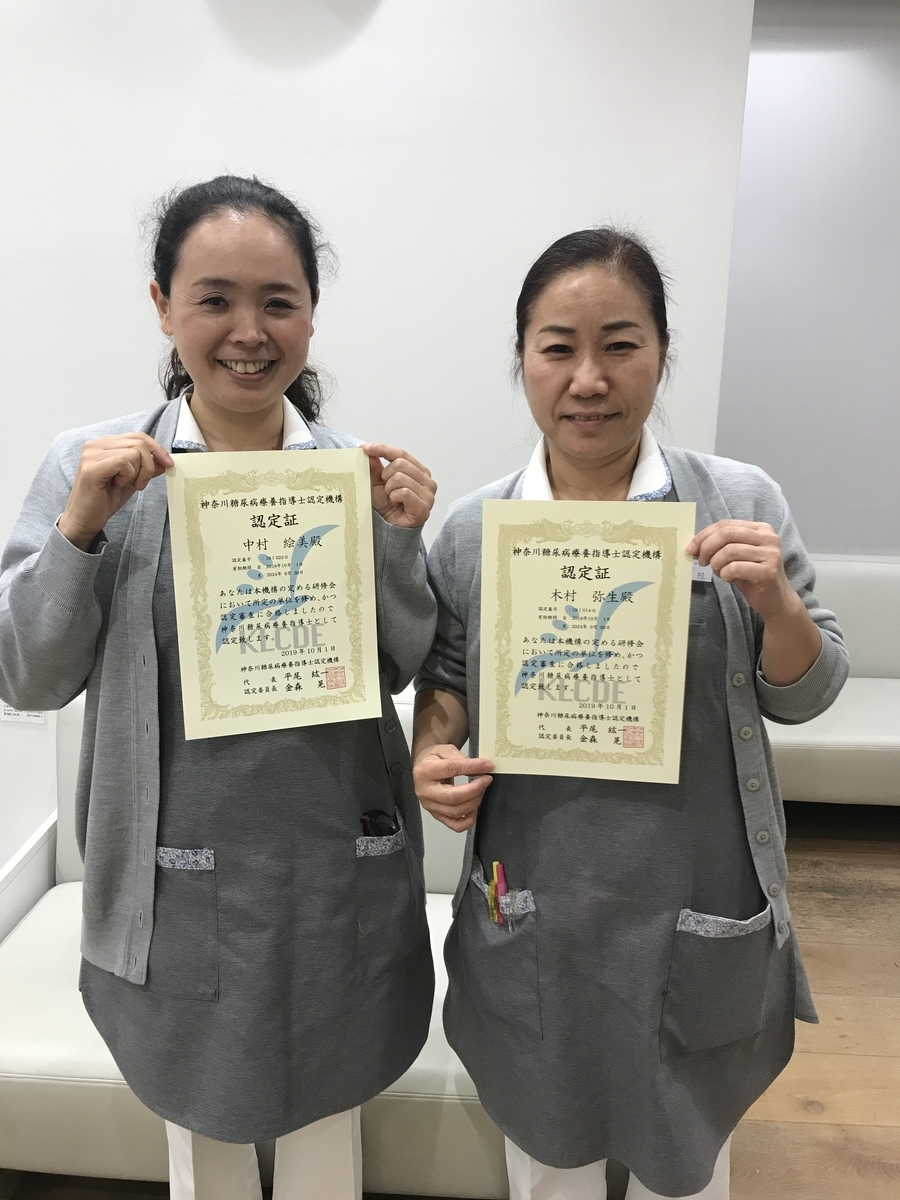 f:id:igarashi-shika-staff:20191217175858j:plain
