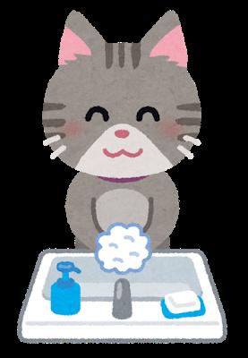 f:id:igarashi-shika-staff:20200310212920p:plain