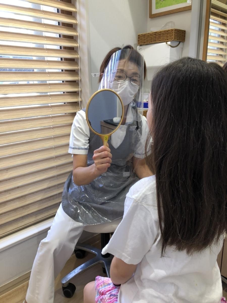 f:id:igarashi-shika-staff:20200815140523j:plain