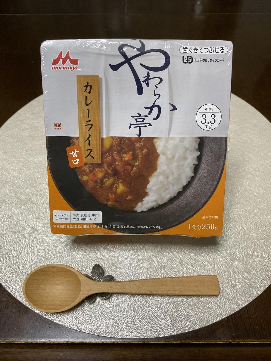 f:id:igarashi-shika-staff:20210913232846j:plain