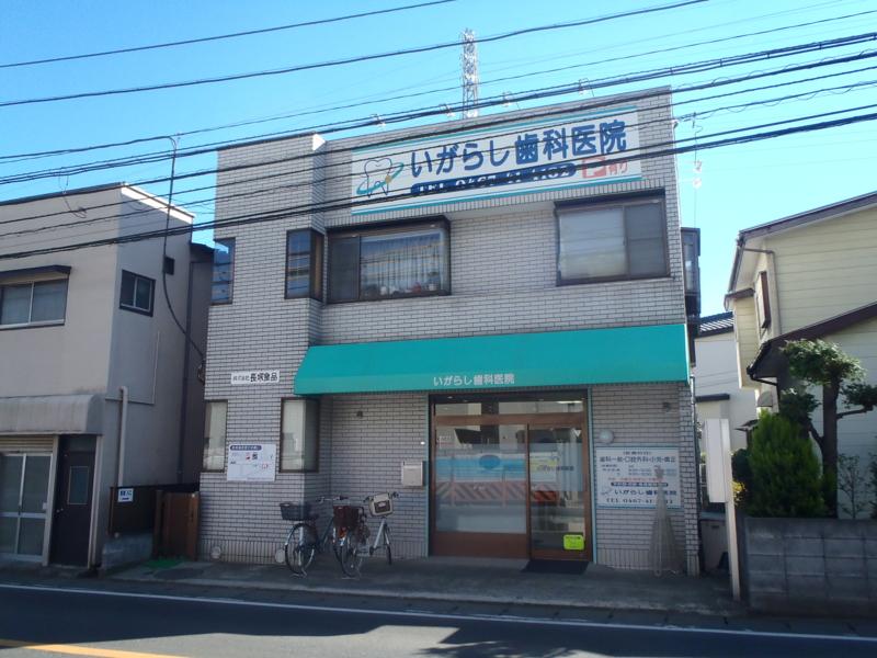 f:id:igarashi-shika:20121211111425j:plain