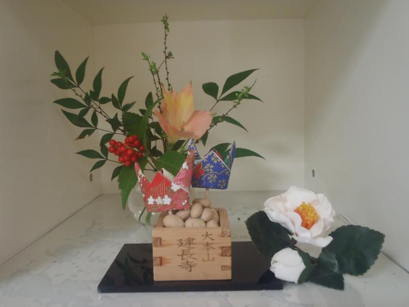 f:id:igarashi-shika:20130117122907j:image