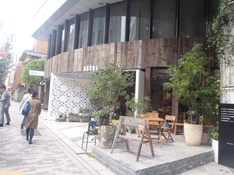f:id:igarashi-shika:20130414125242j:image:w360