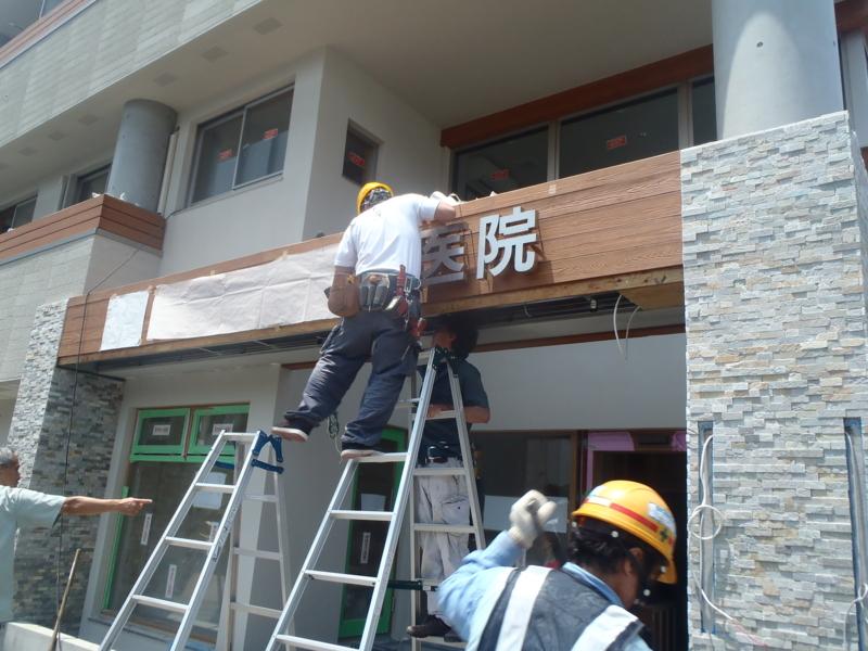 f:id:igarashi-shika:20130523113552j:image:w360