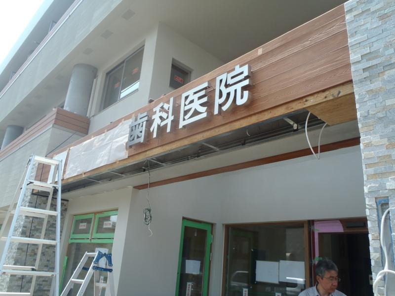 f:id:igarashi-shika:20130523122316j:image:w360