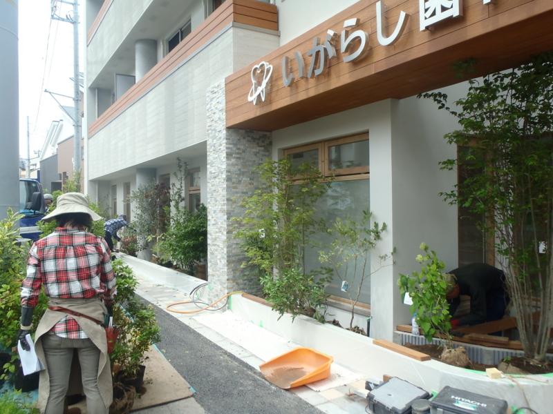 f:id:igarashi-shika:20130527102523j:image:w360