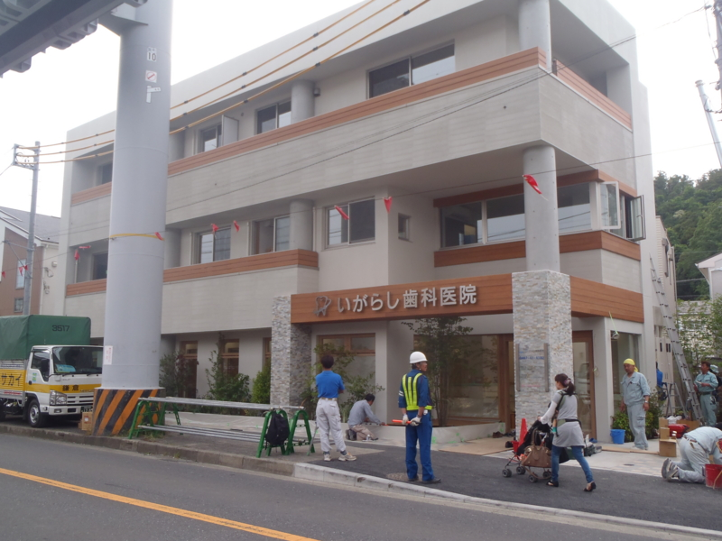 f:id:igarashi-shika:20130527165503j:image:w360