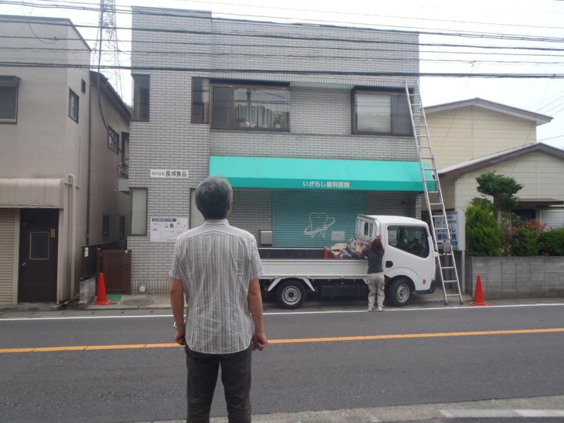 f:id:igarashi-shika:20130606174634j:image:w360