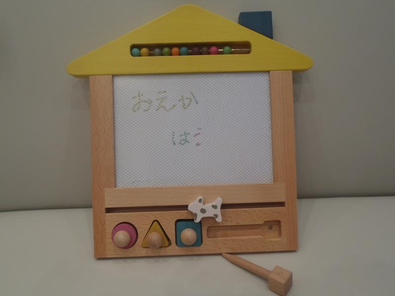 f:id:igarashi-shika:20130714141256j:image:w360